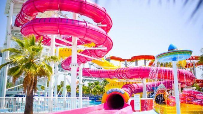 Aquashow Tropical Paradise